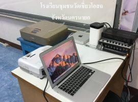 iClassroom-ชุมชนวัดเชี่ยวโอสถ-2