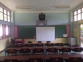 iClassroom-บ้านวนาหลวง