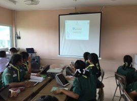 iClassroom-วัดบุญสัมพันธ์