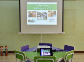 iClassroom-วัดใหญ่_1