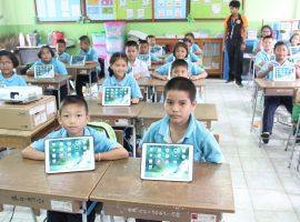 iClassroom-เอี่ยมสุรีย์-3