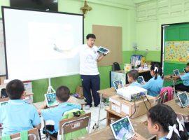 iClassroom-เอี่ยมสุรีย์-4